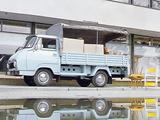 Škoda 1203 Rol (997) 1968–81 photos