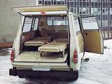 Škoda 1203 Ambulance (997) 1968–81 wallpapers