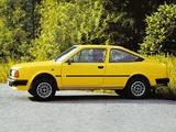 Photos of Škoda Rapid (Type 743) 1984–90