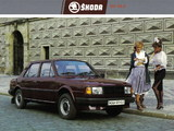 Pictures of Škoda 120 (Type 742) 1983–89