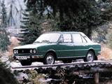 Škoda 120 (Type 742) 1976–83 images