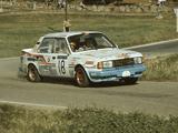 Škoda 130 LR (Type 742) 1984–88 pictures