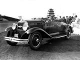 Studebaker President Eight Roadster 1929 wallpapers