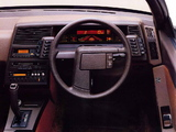Images of Subaru Alcyone (AX) 1985–91