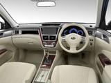 Images of Subaru Exiga 2008