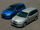 Subaru Exiga wallpapers
