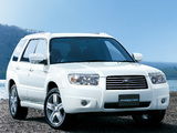 Subaru Forester 10th Anniversary (SG) 2007 wallpapers
