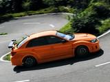 Images of Subaru Impreza WRX STi tS Type RA NBR Challenge Package 2013