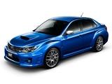 Subaru Impreza WRX STi S206 2011 wallpapers