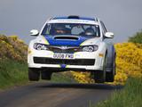 Images of Subaru Impreza WRC 2008