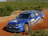 Subaru Impreza WRC 2008 wallpapers