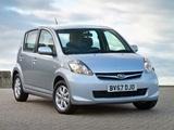 Subaru Justy UK-spec 2007 photos