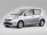 Subaru Justy 2007 pictures