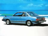 Images of Subaru Leone 1.8 GTS Hardtop (AB4) 1979–81