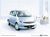 Images of Subaru R2 2006–10
