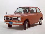 Photos of Subaru R2 Super L 1971–72