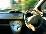 Subaru R2 2003–06 pictures