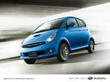 Subaru R2 S 2006–10 wallpapers