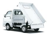 Subaru Sambar Truck Three-way 2012 images