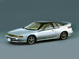 Subaru SVX Concept 1989 wallpapers