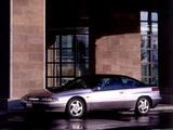 Subaru SVX 1992–97 pictures