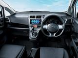 Subaru Trezia i-S 2010 images