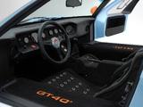 Images of Superformance GT40 (MkI) 2007