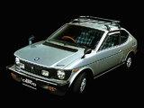 Images of Suzuki Cervo 1977–82