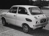 Suzuki Fronte 500 (LC10) 1969–70 wallpapers