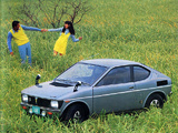 Suzuki Fronte Coupe (LC10W) 1971–76 wallpapers
