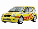 Images of Suzuki Ignis Super 1600 2004–06