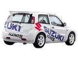 Suzuki Ignis wallpapers