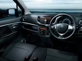 Pictures of Suzuki Wagon R Stingray T (MH34S) 2012