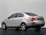Tata Pr1ma Concept 2009 pictures