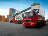 Pictures of Tata Prima 4938 S 2009