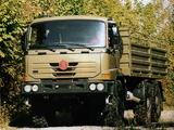 Tatra Armax 6x6 1998 photos