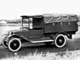 Images of Tatra T13 1924–33