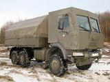 Tatra T810 VP 1ROR26 2008 images