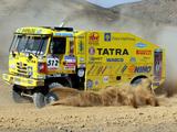Tatra T815 4x4 Rally Truck 2006–07 photos