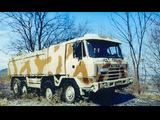 Pictures of Tatra T816 G3 LIWA 8x6 1R