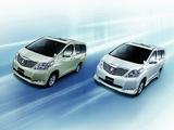 Toyota Alphard photos