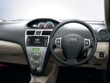 Toyota Belta 2005–08 images