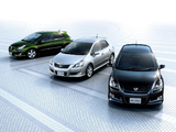 Toyota Blade wallpapers