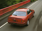 Toyota Carina ED (ST200) 1995–98 wallpapers