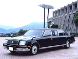 Images of TRG Toyota Century Limousine (GZG50) 1997