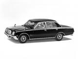 Photos of Toyota Century (VG20/30) 1967–78