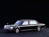 Photos of Toyota Century Limousine (VG40) 1989–97