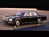 Pictures of Toyota Century Type L (VG45) 1990–97