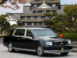 Pictures of Toyota Century Royal Imperial Processional Car 2006