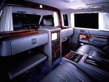 Toyota Century Limousine (VG40) 1989–97 photos